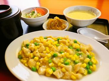 孔子餐店のおすすめ料理1