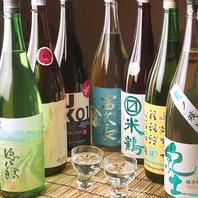四季折々の日本酒も取り揃えています。無制限飲み放題!!