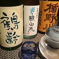 日本酒や焼酎など、お好みのものをお選びください