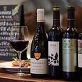 グラス550円、デキャンター1650円、ボトル2500円~ご用意しています シャンパン スパークリングワイン 国産ワイン ビオワイン(自然派ワイン)などいろいろご用意しています