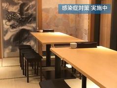 鮨 川澄 エスパルスドリームプラザ店の雰囲気1