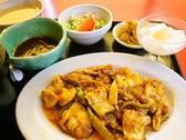 孔子餐店のおすすめ料理2