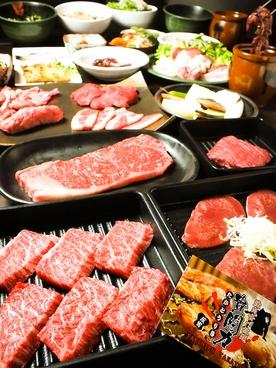 焼肉 貴闘力 浜松のおすすめ料理1