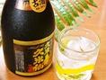 【水曜日のサービス】久米仙ブラック1500円!※税別価格