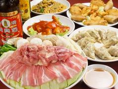 中華菜館一番の写真