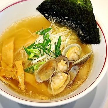らぁ麺食堂 吉凛 きちりん 橋本本店のおすすめ料理1