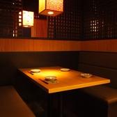 2~4名様ゆったりお食事楽しめる空間