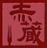 グリドルズ バー Griddle's Bar TOKYO 赤蔵のロゴ