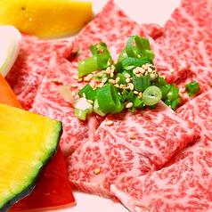 焼肉ひびきのおすすめ料理1