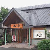 本格寿司 すしの山留 緑が丘店の雰囲気2