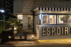 エスポア ESPOIRの写真