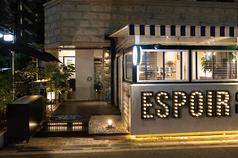 Cafe & DINNING ESPOIR (エスポア)の写真