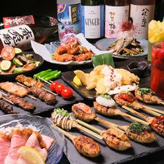 KUSHIYAKI DINING 福門 ふくもんのコース写真