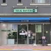 cafe SILK RIVER Y&M シルクリバー
