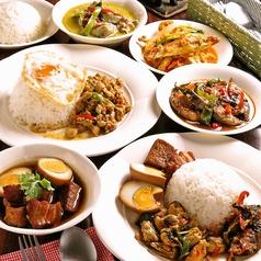 タイ料理とお酒 ピラブカウ PIRABKAOの写真