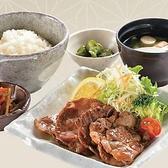 祥楽の湯 しょうらくのゆ 津幡店のおすすめ料理3