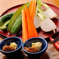 お通しは朝獲れ宮城の野菜で