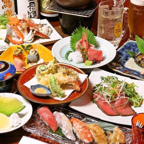 和風個室 会席 日本料理 長谷庵