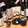 焼酎とつまみの店 あぶく 東京のおすすめポイント1