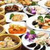 基 旬菜の広東料理のおすすめポイント1