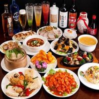 餃子食べ放題+お料理9品+2H飲み放題付コース3300円