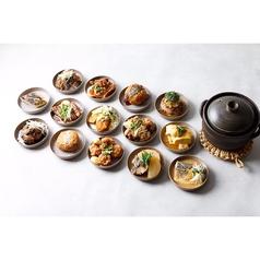 お米とお茶の専門店 MOCHA