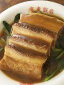廣東飯店のおすすめ料理2