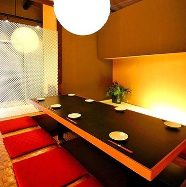 京都おばんざい 茶茶 花の雰囲気1