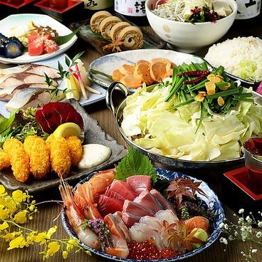 炉端焼き 喰海 くうかい 刈谷駅前店のおすすめ料理1