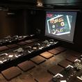ご宴会に◎スクリーンもエアコンも付いた完全個室!少しつめると約40名様まで収容可能★