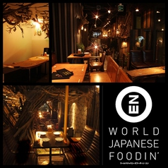 WORLD JAPANESE FOODIN' ENの写真