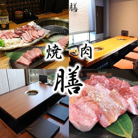 岸和田市三田町にある住宅街に佇む隠れ家的な焼肉店です。至極のお肉をご賞味ください