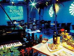 BOSSA ボッサ 長野 の写真