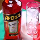 【アペロール】 ビターオレンジ。イタリア産。1杯600円