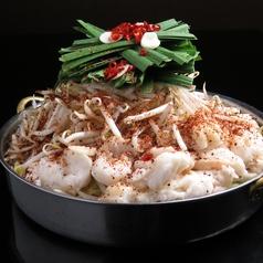 料理メニュー写真金炎鍋(辛みそ風味)