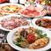 イタリア料理 CIBI