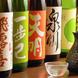 選りすぐりの日本酒を種類豊富に取り揃えております!