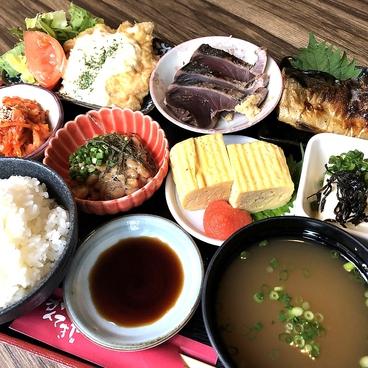 かんてきや 浜松町 大門店のおすすめ料理1