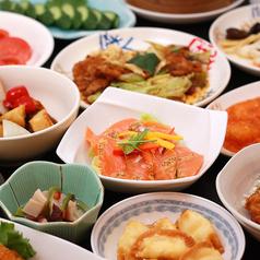 和洋中レストランあおいのおすすめ料理1