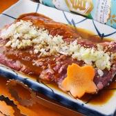 錦糸町ホルモン 天狗のおすすめ料理2
