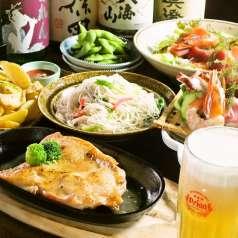 お魚とお野菜 わえん 和縁の特集写真