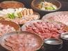 百えん屋 栄東店のおすすめポイント1
