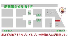 VERDE cafe&bal ヴェルデ カフェ&バル 大阪駅前第2ビルの写真