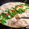 【西京白味噌もつ鍋】わざわざこのもつ鍋を食べにくる。冬以外でも絶大な支持を誇る超人気商品☆白味噌もつ鍋はシンプルながら深い味わいが特徴。