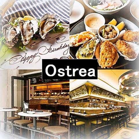 オストレア oysterbar&restaurant 新橋店