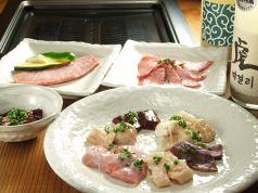 FUJIYAMA食堂の写真