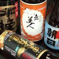 定番の焼酎や福岡の地酒もご用意しております。