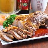 南国亭 渋谷一号店のおすすめ料理2