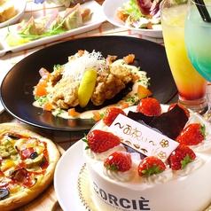 restaurant&bar soarのおすすめ料理1