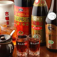 中国酒ほか中華料理にぴったり多彩なドリンクをご用意◎
